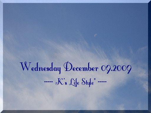 12月9日晴れのちくもり