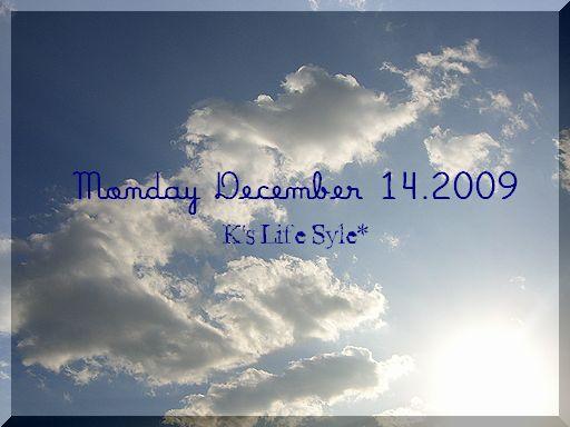 12月14日 晴れ
