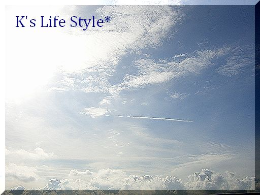 青空と雲の融合
