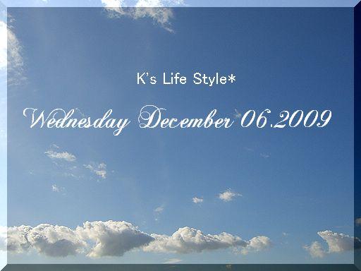 12月16日 晴れ