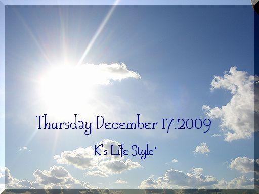 12月17日 晴れ
