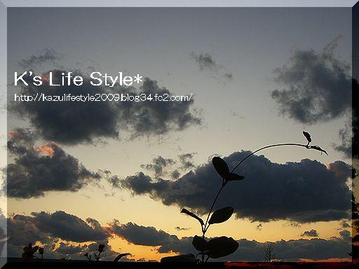 夕日と雲のコントラスト