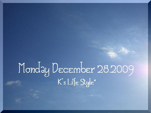 12月28日晴れ