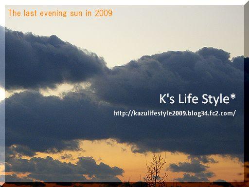 The last evening sun in 2009