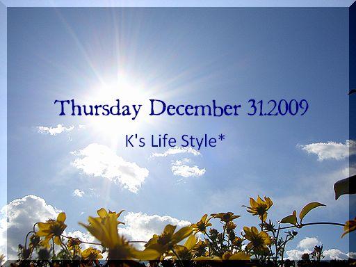 12月31日晴れ寒い