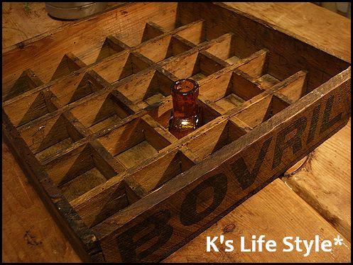 ボブリルの木箱その2