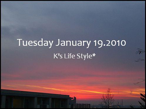 1月19日晴れのち曇り