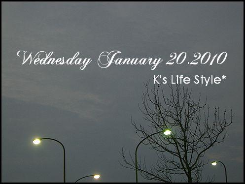 1月20日晴れ暖か