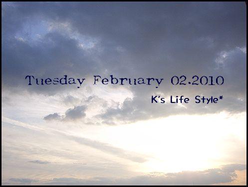 2月2日晴れ