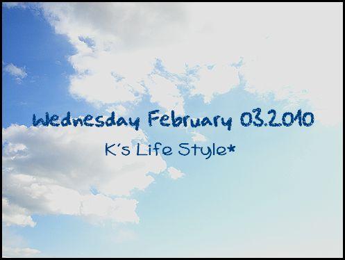 2月3日節分晴れ