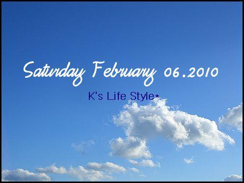 2月6日晴れ