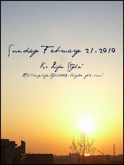 2月21日快晴