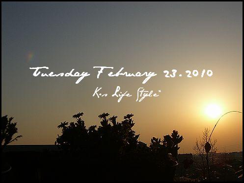 2月23日晴れ