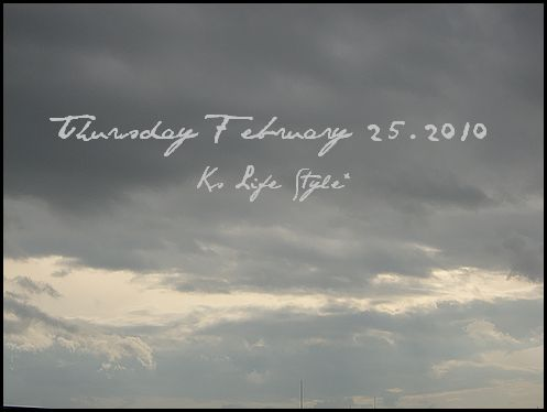 2月25日晴れのち曇り