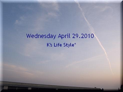 4月29日 晴れ