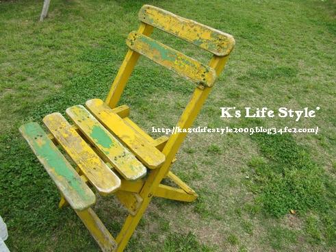 椅子だけでも