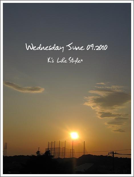 6月9日 晴れ