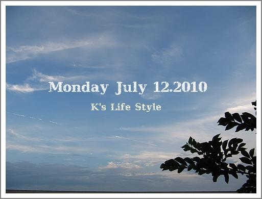 7月12日 雨のち晴れ