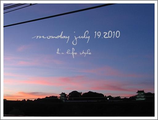 7月19日晴れ