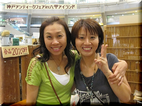 優子ママとまぁやん