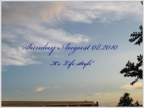 8月8日晴れ