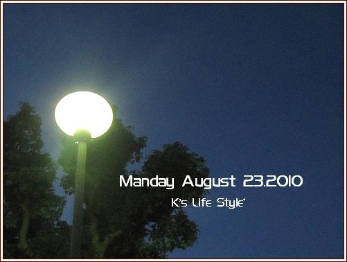 8月23日 晴れ