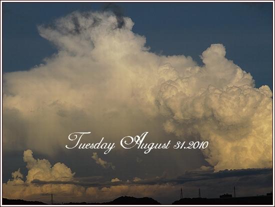 8月31日 晴れ