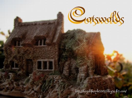 Cotswolds.jpg