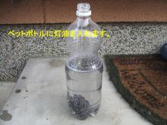 チェーン清掃方法-3