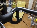 ワイヤリング処理-1
