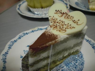 ケーキ 改