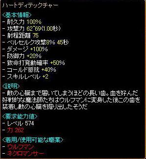 RedStone 09.11.05[00]