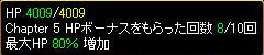 RedStone 09.11.18[00]