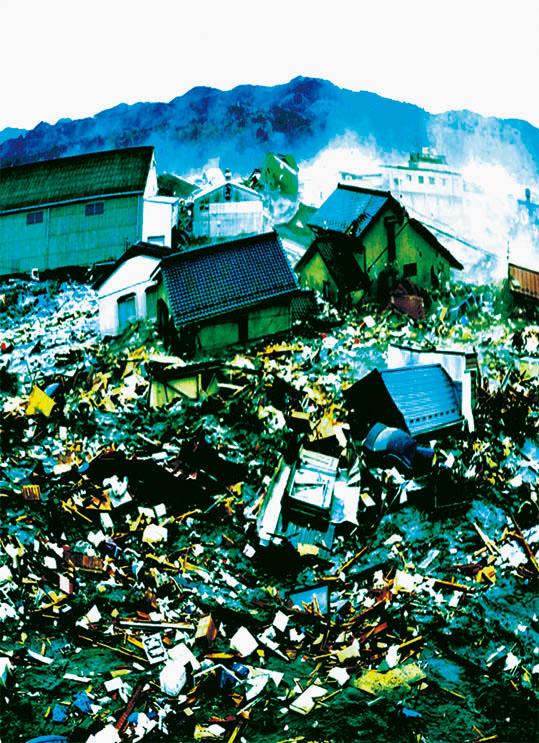 東日本大震災bp27超特上