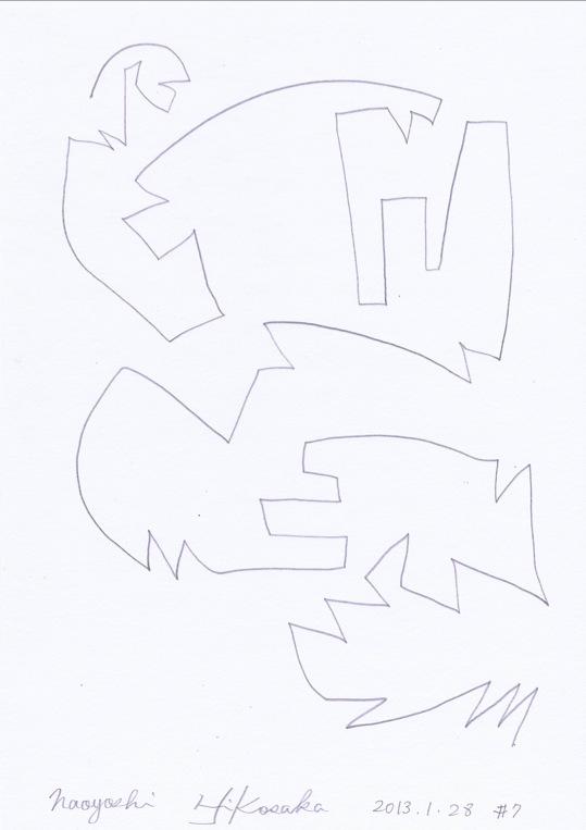 blog-130128_07.jpg