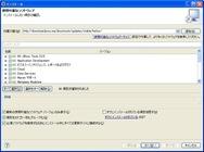 JBoss1