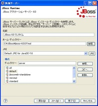 JBoss3