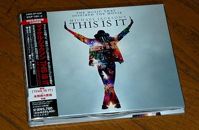 マイケル・ジャクソンのCD「THIS IS IT」