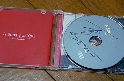 古川展生CD「A Song For You」サイン入り