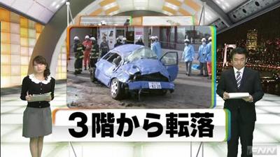 北海道・帯広市にあるスーパーの立体駐車場3階から車が転落