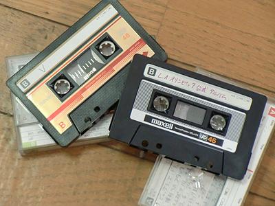 カセットテープUD-1とUD-2
