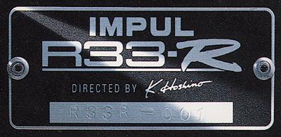IMPUL R33-Rオーナーズプレート