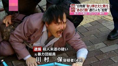 東京メトロ東西線東陽町駅前の交差点での通り魔事件