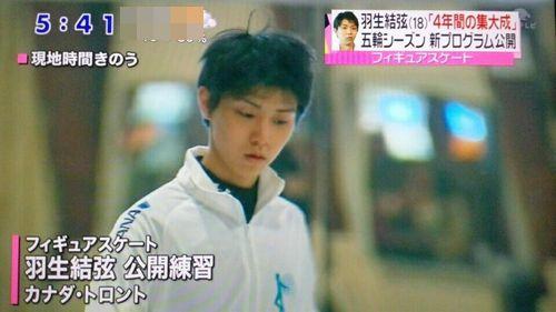 2013.8.21 カナダ練習公開 新プロ発表(小)