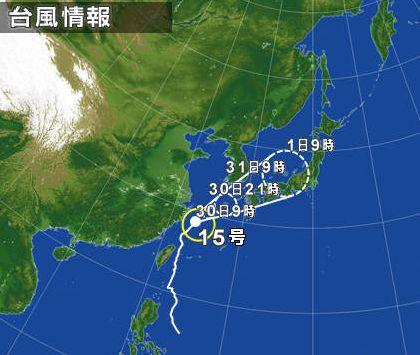 台風情報:2013.8.30(金) 4:30発表(小)
