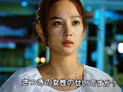 190話⑱(小)