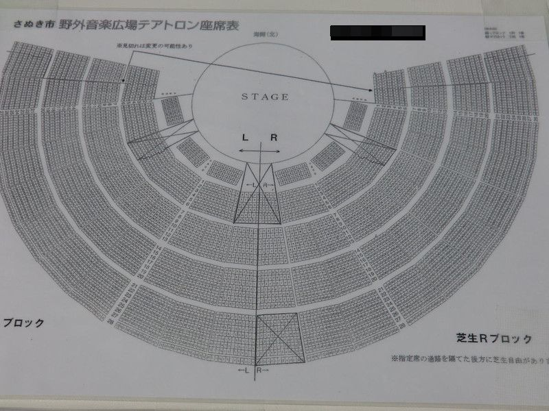 (修正済み)テアトロン座席表