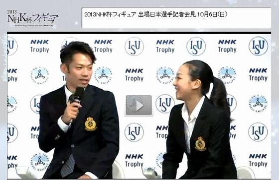 NHK杯サイト①(小)