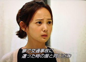 202話③-3(小)
