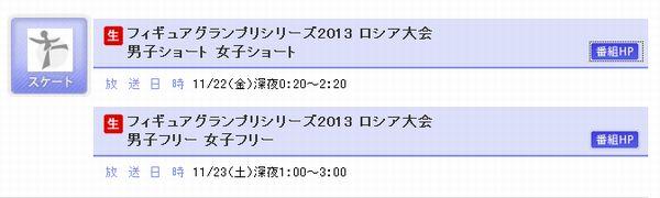 ABC 生放送(小)